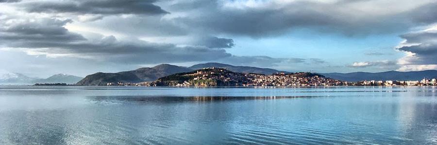 Вид с озера на г.Охрид