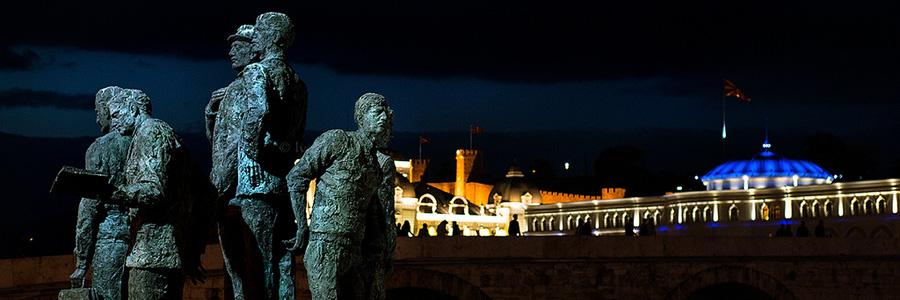 Памятник борцам за свободу Македонии